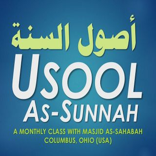 Usool as-Sunnah #23: Innovators & Hypocrisy