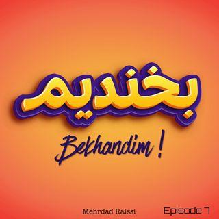 Bekhandim EP7