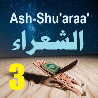 Soorah ash-Shu'araa' Part 3 (Verses 23-33)
