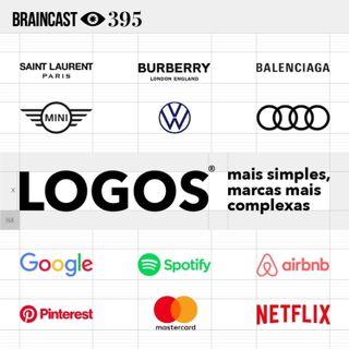 Logos mais simples, marcas mais complexas