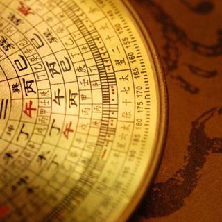 Astrologie Chinoise BAZI
