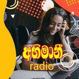 Abimani  Radio