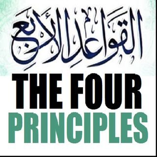 Introduction to the Four Principles