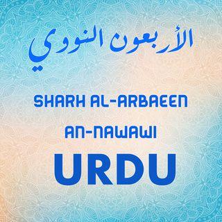 URDU:Sharh Arbaeen Nawawi
