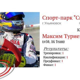 Maksim_Turiev__Timed_training_sessions