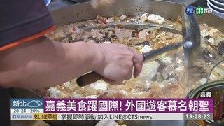 """20:25 菜單秀羅馬拼音 外國人點餐""""說台語"""" ( 2019-05-20 )"""
