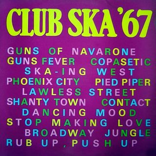 Club Ska '67 (VARIOUS) - ISLAND RECORDS - 1980