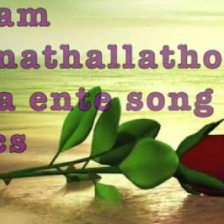 ##tune By ##praslin Sing by Susmitha##( Daivam Thannandhallthonnum