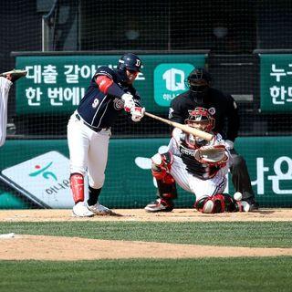 Korea y su Liga de Baseball al rojo vivo