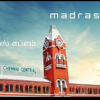 Madras Fm Podcast 111 [Christmas ☃️ Special]