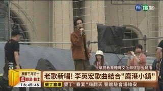 17:14 【台語新聞】總統府建築落成百週年 4/6音樂饗宴 ( 2019-04-05 )