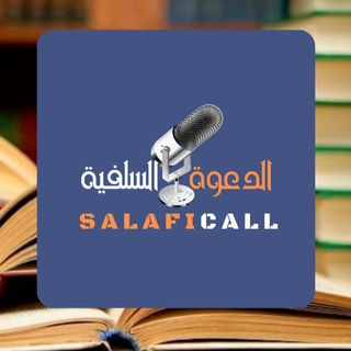 Characteristics of the Successful Believers - Surah Al-Muminoon 1 - 11 TAMIL