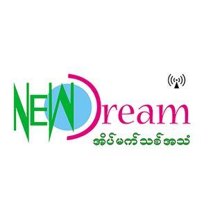 New Dream Radio | February 22, 2019
