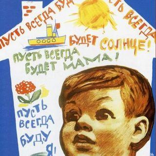 """""""Eppure non mi hanno mangiato: musica e infanzia nel soviet"""" - Prokofiev e l'Album della gioventù"""