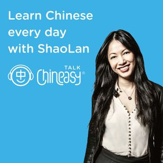 337 - Book A Table in Chinese with ShaoLan and Josh Edbrooke from Transition band