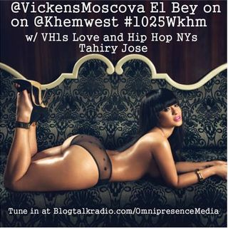 VH1 #LHHNY Love and Hip Hop's The Real Tahiry celebrates #WomenontheMove