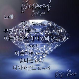 Diamond Epilogue #5