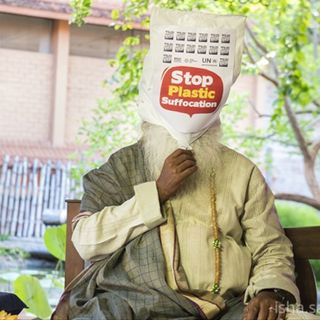 Ban Single-use Plastic: Sadhguru on World Environment Day