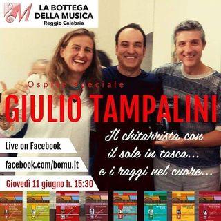 La Bottega della Muisca incontra... Giulio Tampalini, il chitarrista con il sole in tasca e i raggi nel cuore