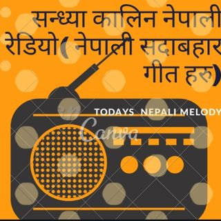 संध्या काल रेडियो ( Night Radio ,Nepali)