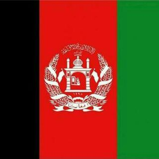 Afghanpatogh