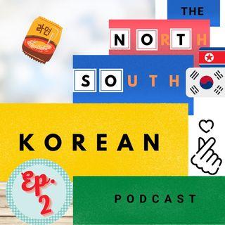 """Episode TWO:  Introducing The Not So Korean Hosts - """"JAY"""""""