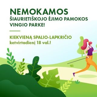 ДРУГОЕ - раздача бесплатных еловых веток, бесплатные тренировки по скандинавской ходьбе
