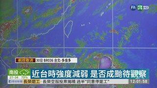 12:20 熱帶性低氣壓有機會成颱 將影響台灣 ( 2019-06-30 )