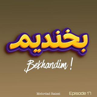 Bekhandim EP17