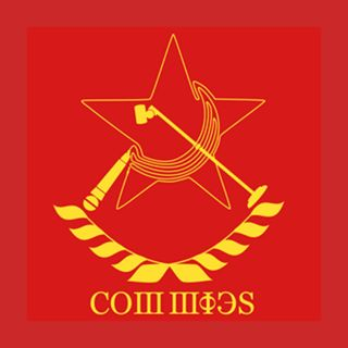 The Commies