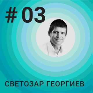 #3 Great teams lead to success - Svetlozar Georgiev