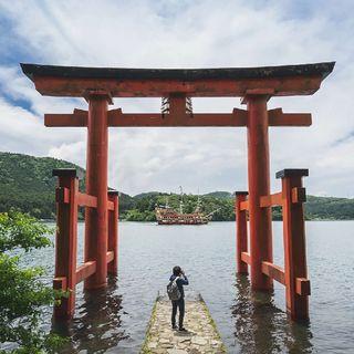 LoMar Travel - Dedica Al Giappone