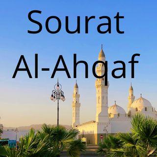 Sourat al-Ahqaf