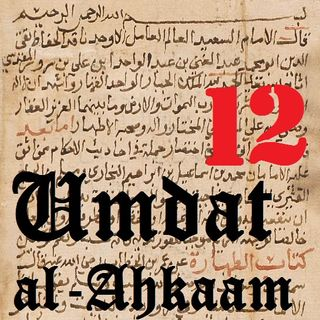 UA12 The Bedouin who Urinated in the Masjid & Personal Hygiene