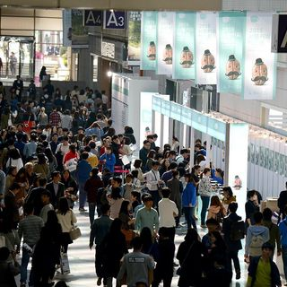 Coffee Expo Seoul Draws Thousands For Improved Coffee Varieties & Tech