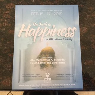 The Path to Happiness Class 9