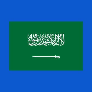 Ep. 7-Arabia Saudita