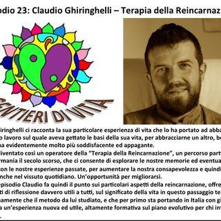 23 Claudio Ghiringhelli - Reincarnazione