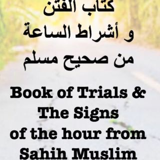 Book of trials and the signs of the hour