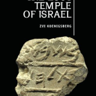 The Lost Temple of Israel