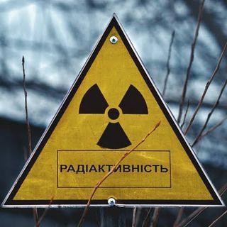 Chernobil a 35 años del desastre Nuclear