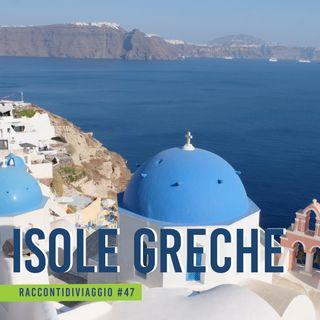 #47_st2 Il fascino delle Isole Greche nel racconto di Laura Tenebrosi