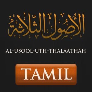 Tamil: Al-Usool Al-Thalatha