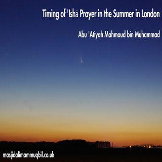 Timing of 'Ishā Prayer in the Summer in London - 06/07/2018 | Abu 'Atiyah Mahmoud bin Muhammad