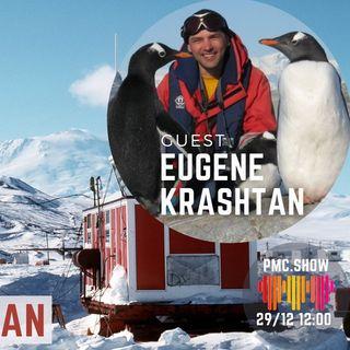 #49: Eugene Krashtan: The Flipman