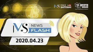 NewsFlash | 23.04.2020 | KuCoin w problemami w Singapurze, Ethereum chce większej skalowalności, Coinbase i DeFi