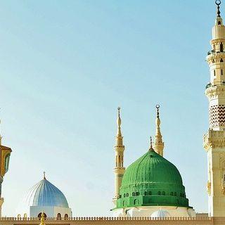 Qawa3ed_alArba3/ Las Cuatro Reglas