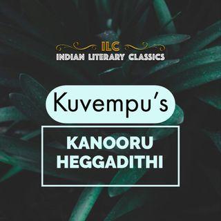 Kanooru Heggadithi by Kuvempu