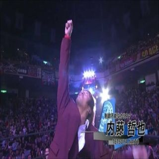 Wrestling 2 the MAX EXTRA: G1 Finale