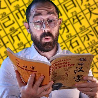 5 Libri da non perdere se studi CINESE